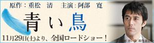 Banner01_3