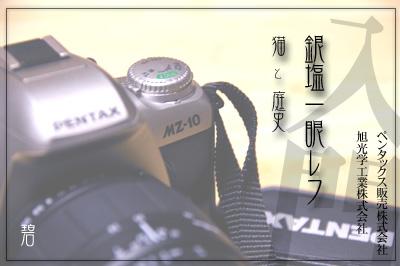 Mz103_1
